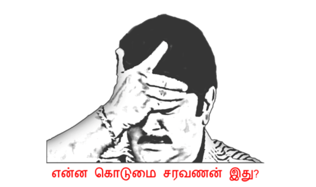 SpeakTamil12