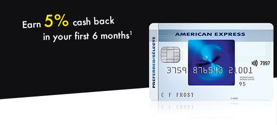 ipj_card-art-large-sprite-simply-cash