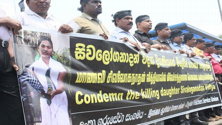 Justice-Vidhya-Sivaloganathan