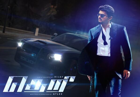Theri-Teaser-Pongal-Release