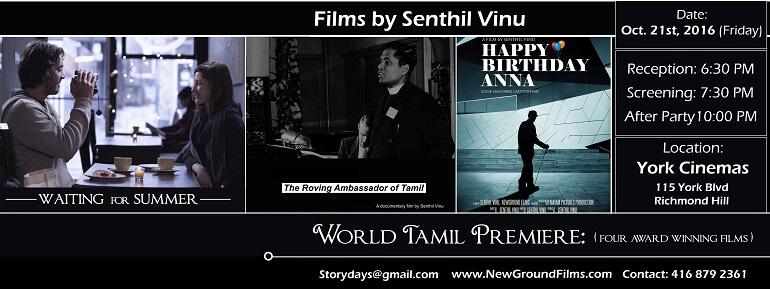films-by-senthil-vinu