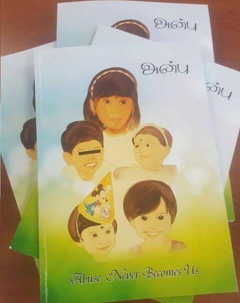 anbu-books
