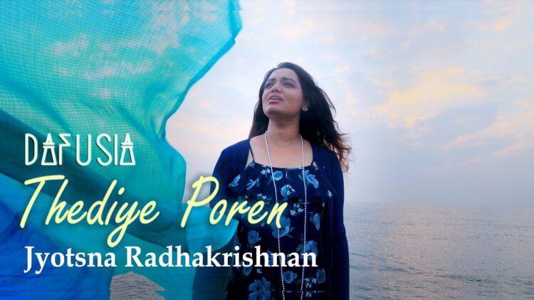 Hari-Dafusia-Ft.-Jyotsna-Thediye-Poren-தேடியே-போறேன்-Official-Music-Video