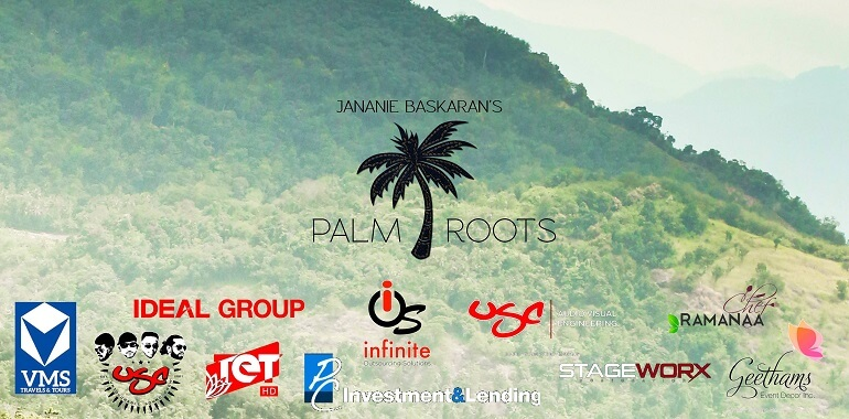 Palm Roots Poster