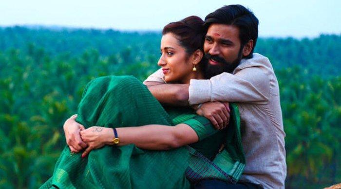 Tamil movie trailers tamil videos tamil movie tamil songs tamil.