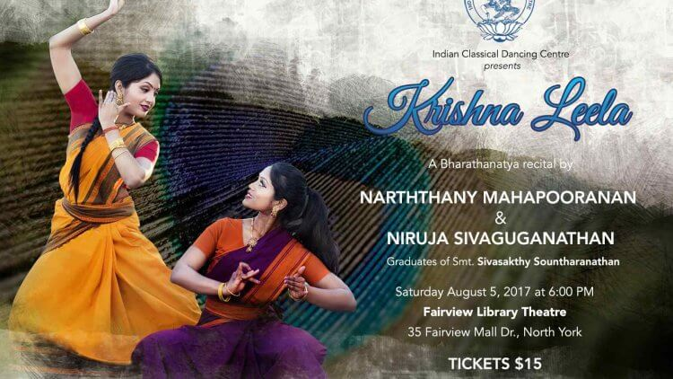 Krishna Leela Ticket_TC