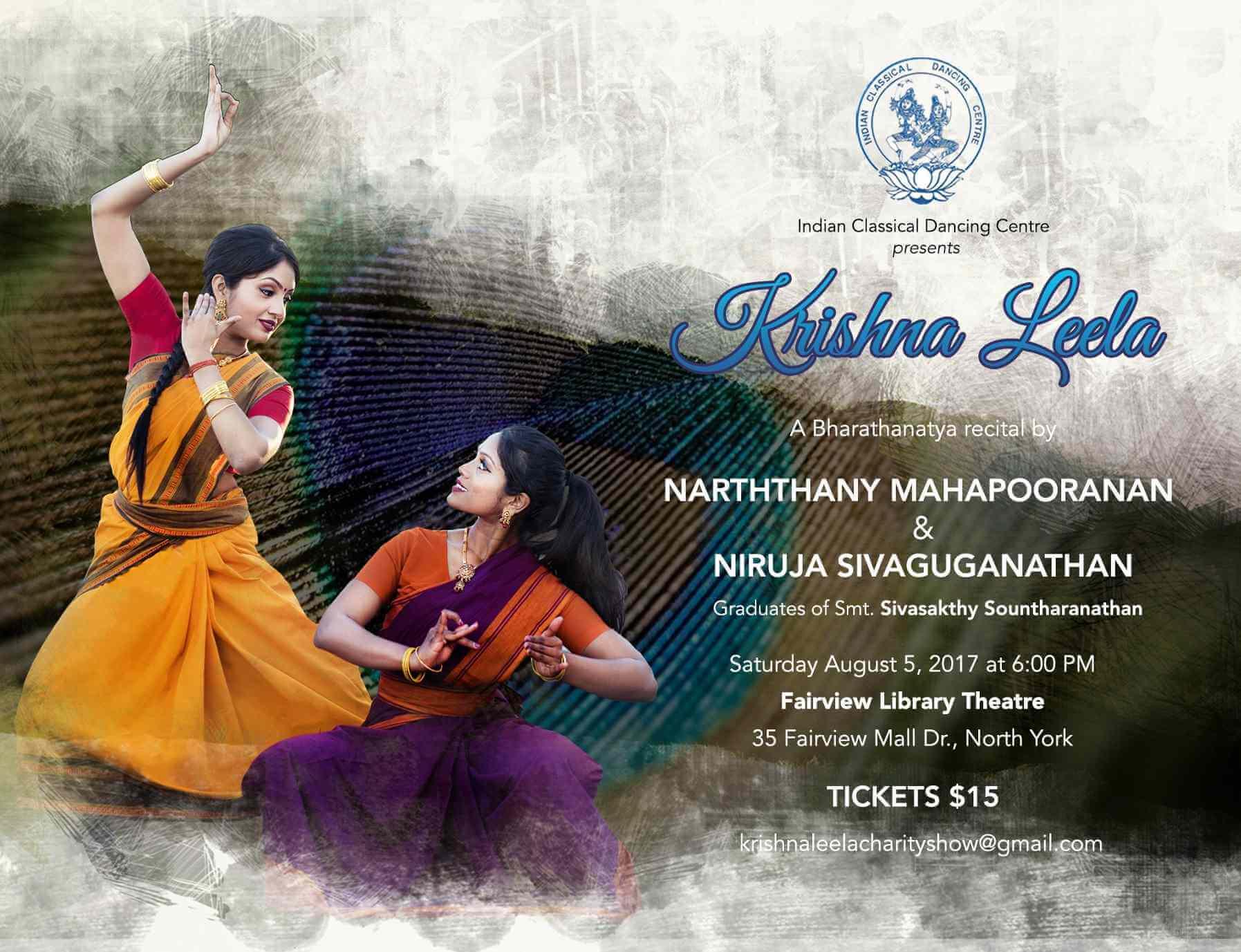 Krishna Leela Ticket_TC