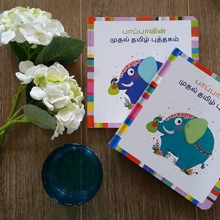 tamil baby books